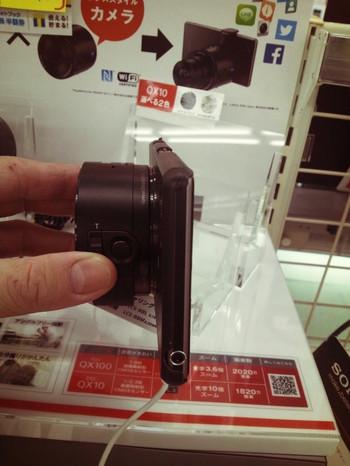 Fxcam_1388992061543