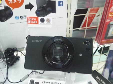 Fxcam_1388992101573